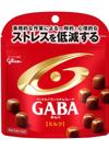 メンタルバランスチョコレートGABA ・ミルク・ビター 127円(税込)