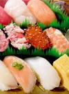 にぎり寿司あすか 645円(税込)