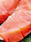秋鮭切身 213円(税込)