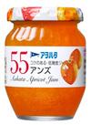 アヲハタ 55アンズ 214円(税込)