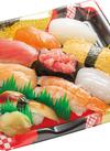 海鮮にぎり寿司(9カン) 538円(税込)