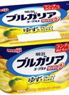 ブルガリアヨーグルト 脂肪0ゆず&フルーツミックス 106円(税込)