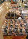 豚汁の具 214円(税込)
