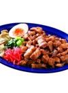 ルーロー飯〜台湾風角煮ごはん〜 518円(税込)