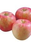 サンつがるりんご 104円(税込)
