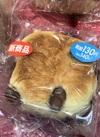 金時豆パン 140円(税込)