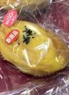 スイートポテトパン 紅はるか 162円(税込)