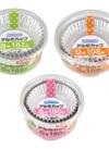 お徳用 アルミカップ 6号・8号・9号 1円(税込)