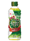 オリーブオイルエクストラバージン 646円(税込)