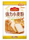 オーマイふっくらパン強力小麦粉 214円(税込)