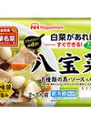 中華名菜 八宝菜 247円(税込)
