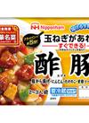 中華名菜 酢豚 247円(税込)