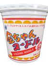 金ちゃんヌードル 85円(税込)