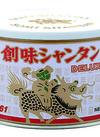 創味シャンタン 538円(税込)