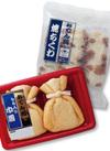 おでん種 <一例として> 餅巾着・ちくわ、各2コ 95円(税込)