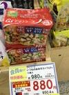 いつものおみそ汁バラエティ 1,058円(税込)
