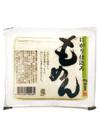 もめん豆腐 52円(税込)