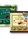 チョコレート効果カカオ72% 603円(税込)