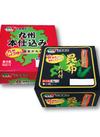 麻婆豆腐甘口・中辛 171円(税込)