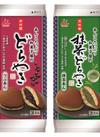 あんこたっぷり和菓子屋のどら焼・抹茶どら焼 300円(税込)