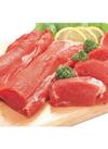 豚肉ブロック(ヒレ) 105円(税込)