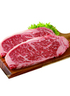 みちのく黒牛ロース肉 754円(税込)