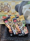 炒めにんにく醤油つゆ 305円(税込)