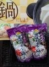 だし香る 醤油ちゃんこ鍋つゆ 217円(税込)