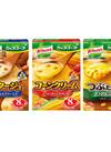 クノールカップスープ 各種 214円(税込)