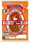 チキンハンバーグ 182円(税込)