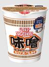 カップヌードル・しょうゆ・カレー・シーフード・味噌 138円(税込)