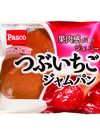 ・つぶいちごジャムパン・カスタードクリームパン 73円(税込)