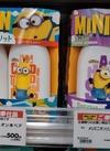 花王メリットミニオンリンスインシャンプーペア 660円(税込)
