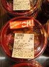 カツ丼 214円(税込)