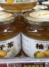 柚子茶 538円(税込)