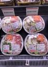 精肉鍋セット 537円(税込)