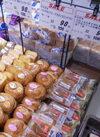 こだわりソースの焼そばパン他 106円(税込)