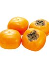 種なし柿 430円(税込)
