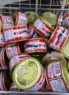鮭水煮 354円(税込)