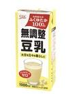 無調整豆乳 160円(税込)