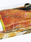 銀鮭西京漬 495円(税込)