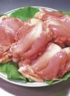 モモ肉 107円(税込)