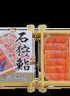 石狩鮨 1,000円(税込)