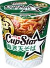 カップスター海老天そば 105円(税込)