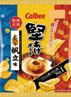 堅あげポテト炙り帆立味 95円(税込)