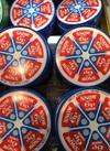 6Pチーズ 193円(税込)