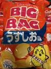 ポテトチップスBIG BAG 204円(税込)