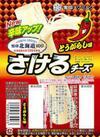 北海道100さけるチーズ(とうがらし味) 159円(税込)