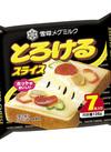 スライスチーズ各種 182円(税込)