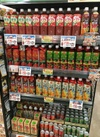 つぶ野菜 まるごと搾り柑橘MIX 278円(税込)